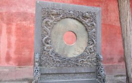 stone feng shui gate in Forbidden City
